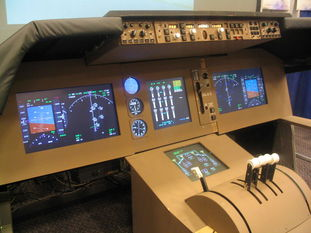 FlightGear : Un simulateur de vol OpenSource.
