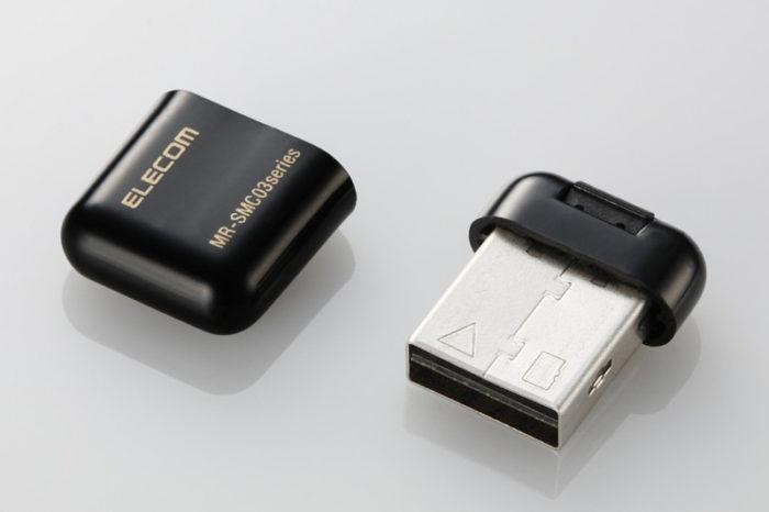 Elecom MR-SMC03 : La plus petite clé USB - Lecteur microSD/SDHC.