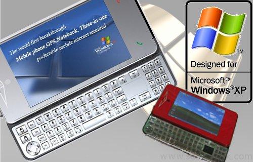 XPPhone : Le premier téléphone mobile sous Windows XP.
