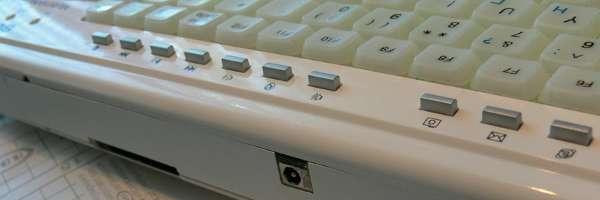 Case Mod : Intégrez une carte mère dans un clavier.