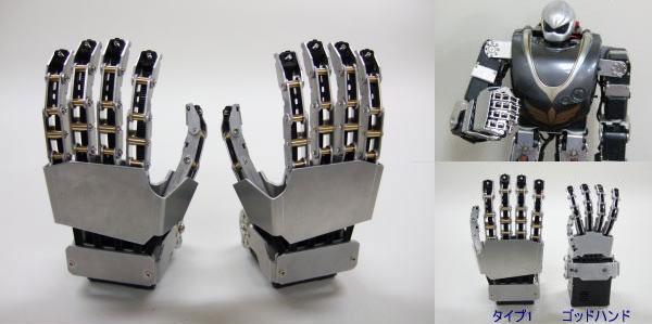 melissa_robot_hands