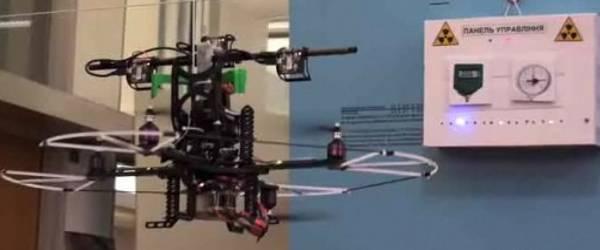 MIT : Un hélicoptère autonome qui explore les bâtiments