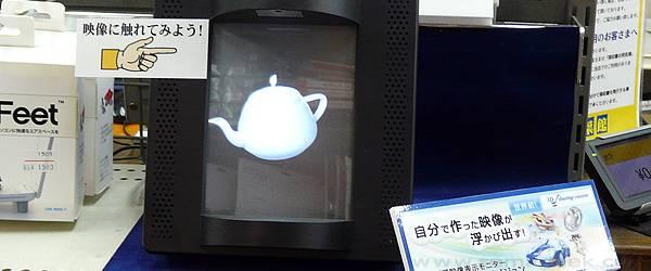 Un écran LCD USB capable de générer une image 3D.