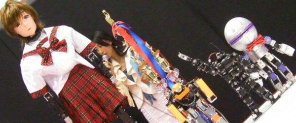 IREX 2009 : La Compétition de Danse des Robots.