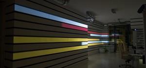 Innovation : De la tapisserie vidéo pour un effet Geek.