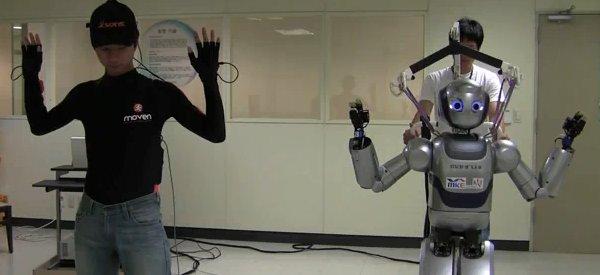 Mahru : Le robot humanoïde piloté par télé-opérateur.