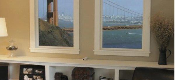 Winscape : Une fenêtre virtuelle 3D qui redonne de l'espace à votre pièce