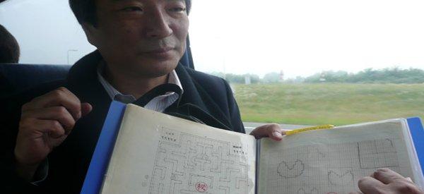 Toru Iwatani, le créateur de Pacman montre les esquisses originales du jeu