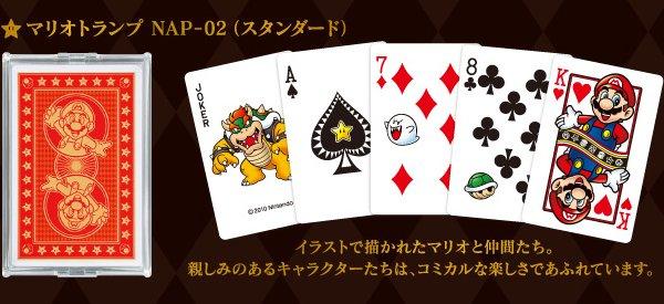 Gadget : Un jeu de cartes à jouer Super Mario
