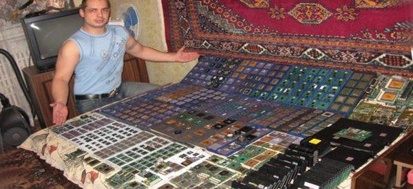 Humble : Une incroyable collection privée de processeur