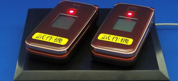 Fujitsu développe une technologie compacte et efficace de chargeur électrique sans fil
