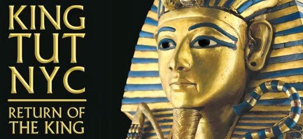 Détente : La réplique de la momie de Toutânkhamon réalisé avec une imprimante 3D