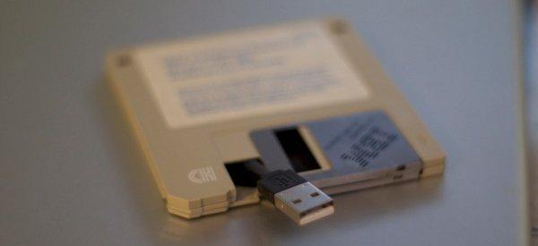 DIY : Recycler une disquette en clé USB