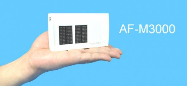 AF-M3000 : Une pile à combustible pour recharger ses périphériques mobiles