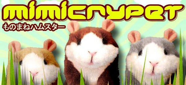Mimicrypet : Le nouveau Zhu Zhu Pet qui répète tout ce que tu dis en hamster...