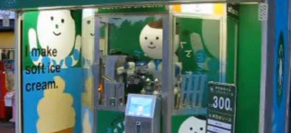 Yaskawa-kun, le robot qui vous prépare des glaces selon vos souhaits