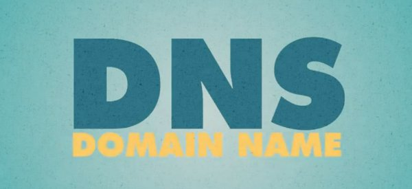 Video : Comprendre comment fonctionne un DNS simplement.