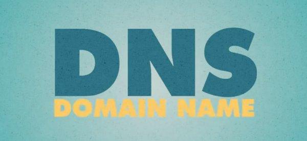 Video : Comprendre comment fonctionne un DNS simplement.