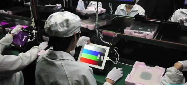 Vidéo : Comment sont fabriqués les iPad chez Foxconn ?