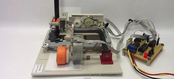 DIY : Fabriquer une imprimante à partir de pièces détachées d'un lecteur DVD