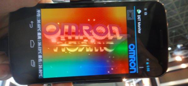 Omron développe un capteur de température infrarouge MEMS