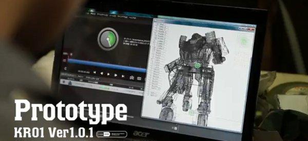 Wataru Yoshisaki développe la nouvelle version de V-Sido