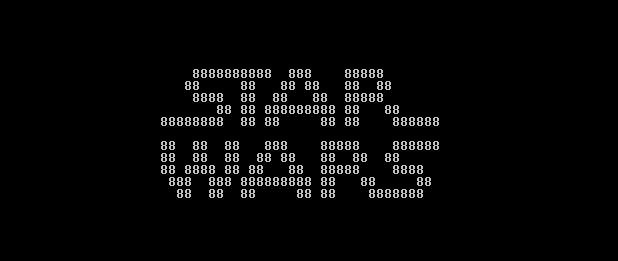 Comment regarder Star War en ASCII sur votre ordinateur