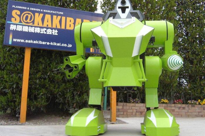 Kid's Walker Cyclops : Un robot mech pour les enfants